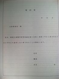 s-DVC00009.jpg