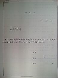 s-DVC00010.jpg
