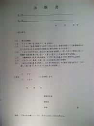 s-DVC00011.jpg